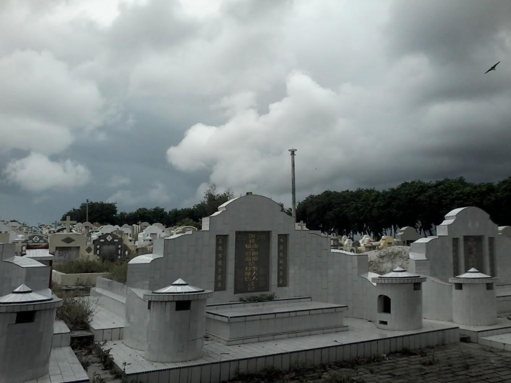 Komplek Perkuburan Umum SENTOSA, di Pangkalpinang